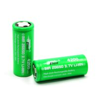 Battery EFEST INR 26650 4200mAh - 50A